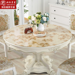 酒店圆形大圆桌软玻璃桌布防水防烫防油免洗PVC塑料台布桌垫胶垫