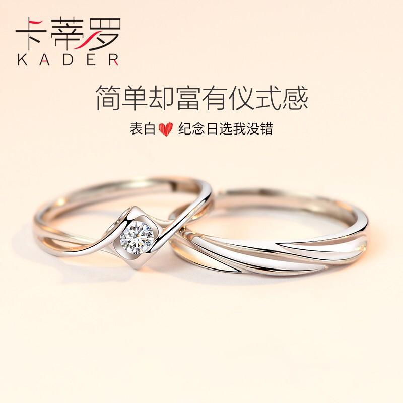 情侣戒指925银纯银对戒时尚个性ins潮小众设计礼物镶施华洛世奇锆