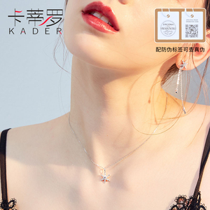 Katillo six-point star necklace female sterling silver pendant ladies clavicle chain jewelry gift set with Swarovski zirconium