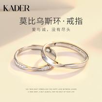 莫比乌斯指环情侣对戒纯银戒指一对镶施华洛世奇锆生日礼物送女友