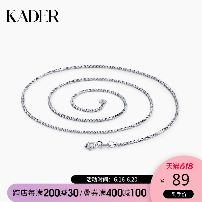 KADER/925纯银项链女锁骨链ins简约网红冷淡风链条无吊坠裸链配饰