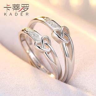 卡蒂罗s925银情侣戒指男女一对日韩纯银对戒活口简约刻字原创设计