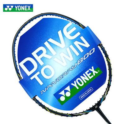 顺丰正品YONEX尤尼克斯羽毛球拍双打超轻进攻NR700 750 NR800 900