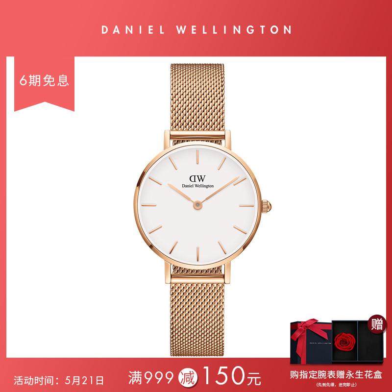 点击查看商品:DanielWellington丹尼尔惠灵顿DW手表女28mm女士简约气质时尚女表