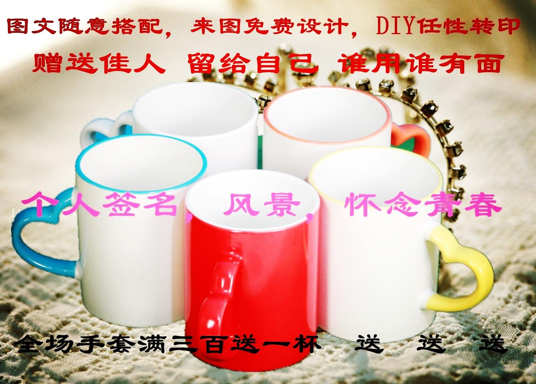 抖音diy加热变色杯子创意可印照片马克水杯定做情侣个性私人订制