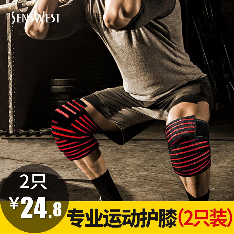 弹力绷带运动深蹲护膝男女健身力量举训练绑腿举重护大腿膝盖护具