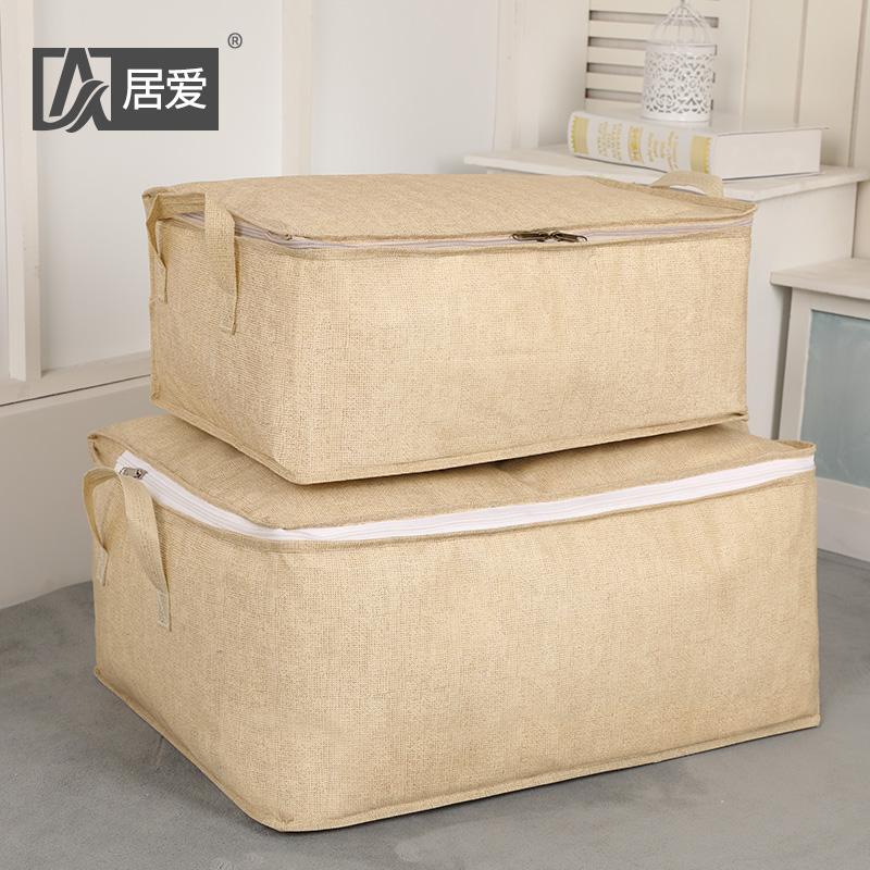 收纳袋衣服打包袋被子搬家棉被整理袋子行李超大搬家防水潮家用袋