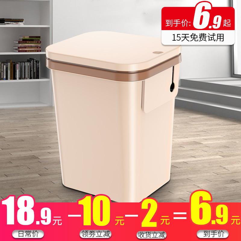 垃圾桶创意家用客厅有带盖卫生间厕所卧室可爱厨房大号摇盖拉圾桶