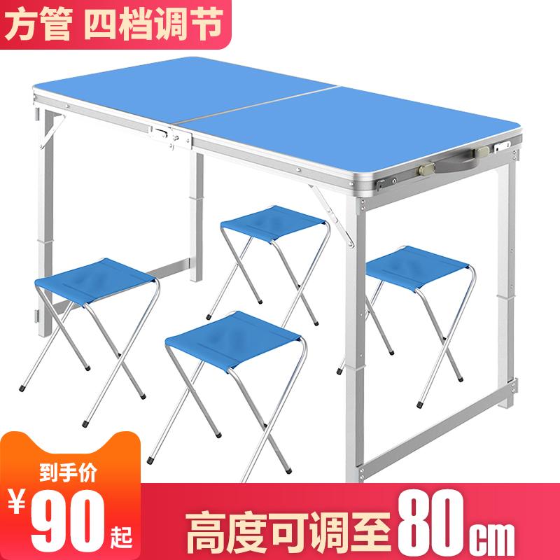 折叠桌摆摊桌子户外折叠桌家用餐桌简易小桌子折叠桌椅户外便携式