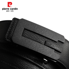 Pierre Cardin belt men's leather young people automatic buckle pure leather belt youth leisure jeans belt