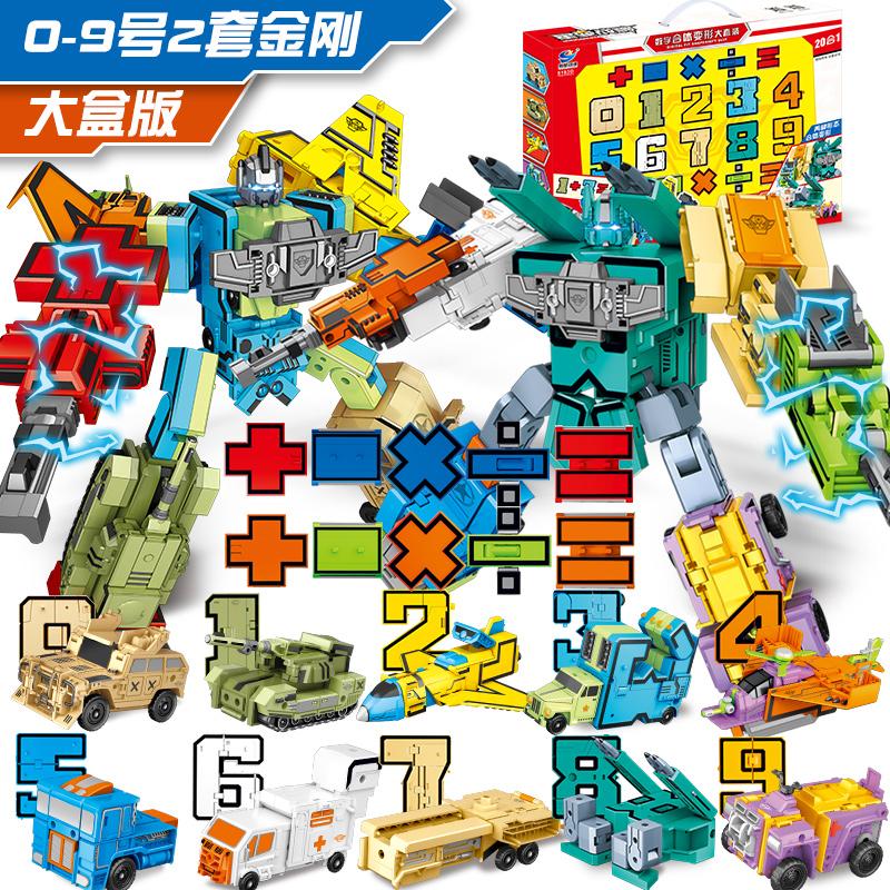 粤星字母数字变形合体金刚玩具汽车机器人混天豹字母变形玩具套装