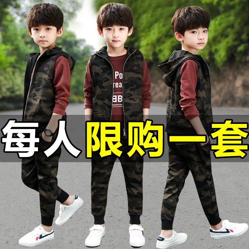男童儿童春装迷彩套装2019新款大童男孩秋季洋气三件套小孩衣服潮