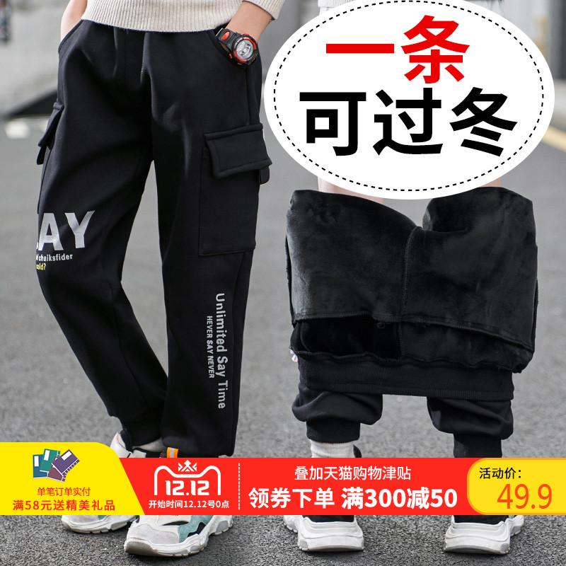 男童秋冬款儿童装加绒加厚保暖休闲运动工装棉裤大童男孩裤子冬季