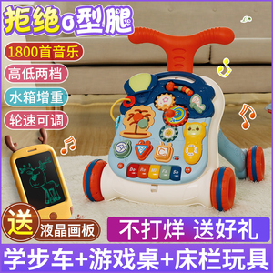 Baby walker multi-function anti-rollover o-shaped leg learning walking artifact baby child walking trolley toy 1