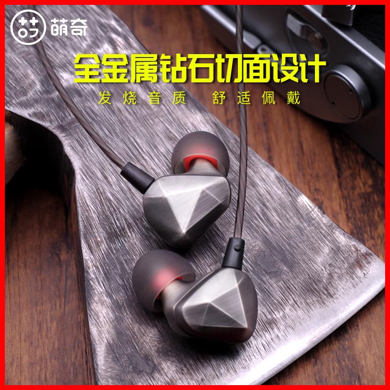 手机耳机入耳式 重低音金属耳塞游戏电脑吃鸡耳麦 低音炮通用带麦