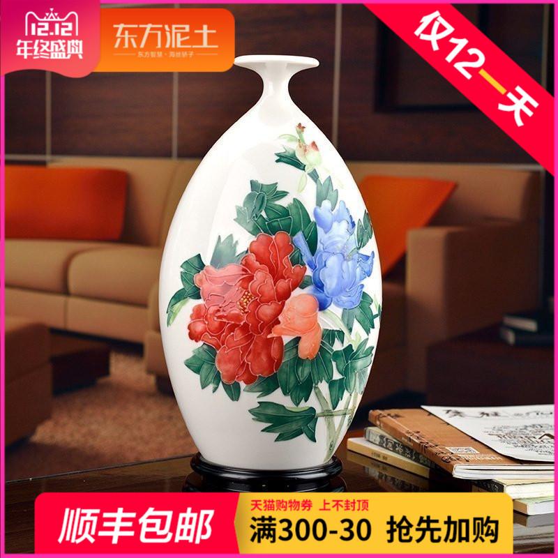 东方泥土  中式古典客厅花瓶摆件 时尚创意家具装饰品摆设\橄榄瓶