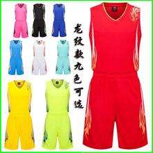 Y-613龙纹儿cc5篮球服套lv球衣中(小)学生比赛队服龙舟服可印号