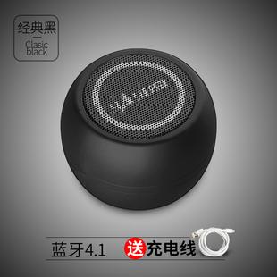 V7无线蓝牙便携小音箱+送充电线 25.8元包邮(35.8-10元券)