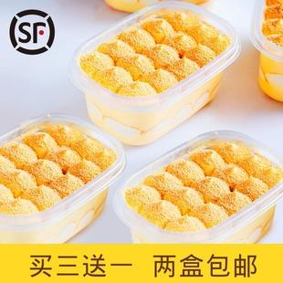 网红零食熟黄豆粉日式豆乳盒子蛋糕千层蛋糕冷冻慕斯蛋糕280ml