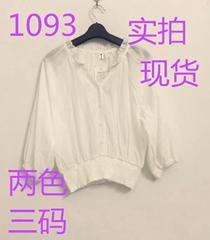 ROUWANBABY180503/180522,本期,气质,女神,套装,2018,新款,白色