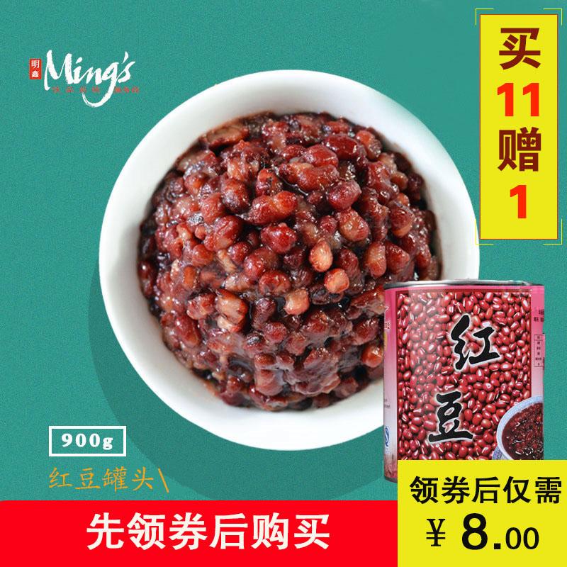 红豆罐头小罐奶茶专用糖水即食糖纳豆蜜红豆红豆[淘宝集市]