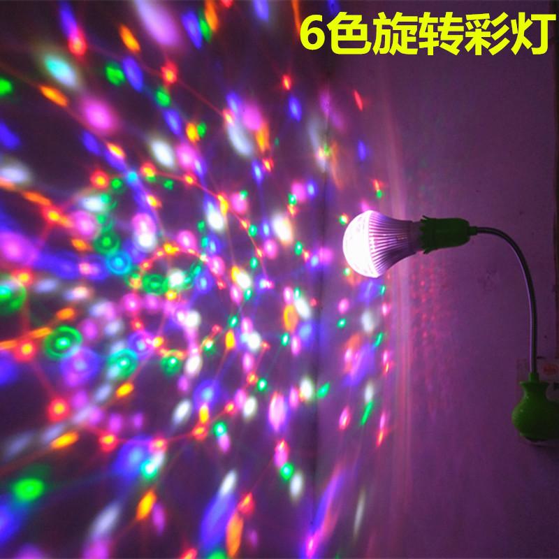 家用6色旋转彩灯LED灯泡E27螺口KTV酒吧舞台灯七彩魔球灯