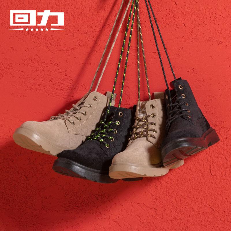 回力马丁靴女英伦风秋冬短靴2019新款春秋季单靴帅气网红黑色靴子优惠券