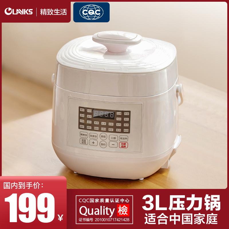 OLAYKS迷你电压力锅高压锅智能饭煲家用小型1-2-3-4人3升全自动