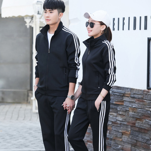 Sports suit men's spring and autumn women's long-sleeved sweater pants a set of casual sportswear lovers running clothes