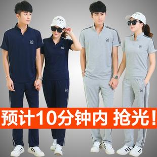 运动套装男夏季短袖T恤长裤两件套情侣装女夏天跑步休闲运动服装