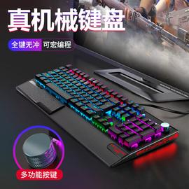 狼途机械键盘鼠标套装青轴黑轴手托电竞网吧吃鸡游戏专用电脑办公有线lol台式外设笔记本打字