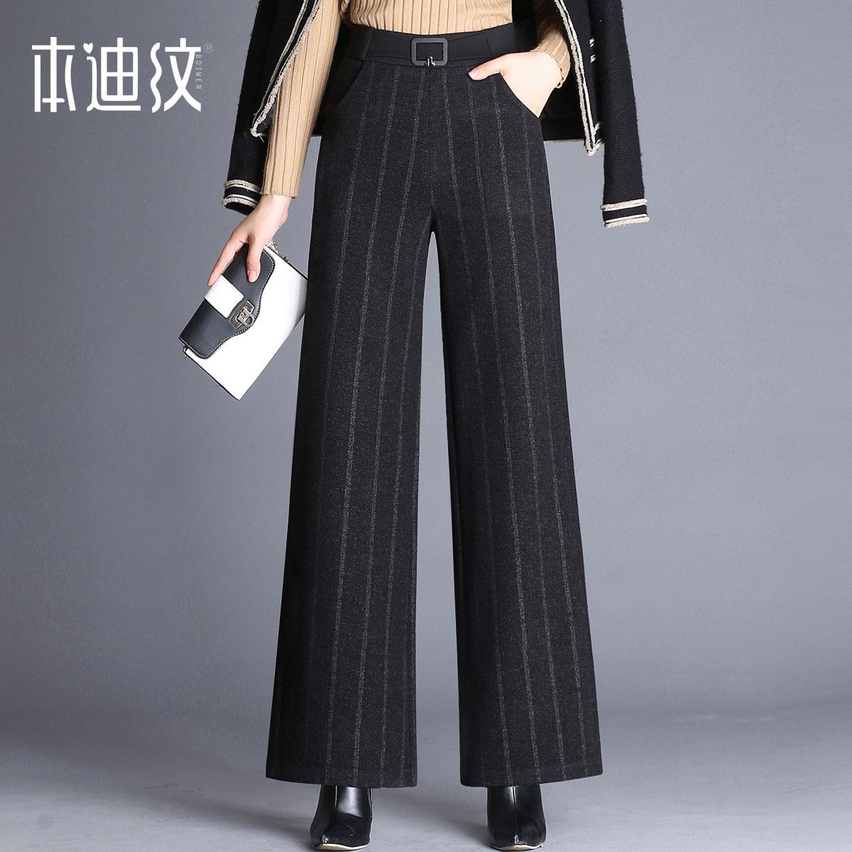 本迪纹休闲裤怎么样,女装受欢迎吗