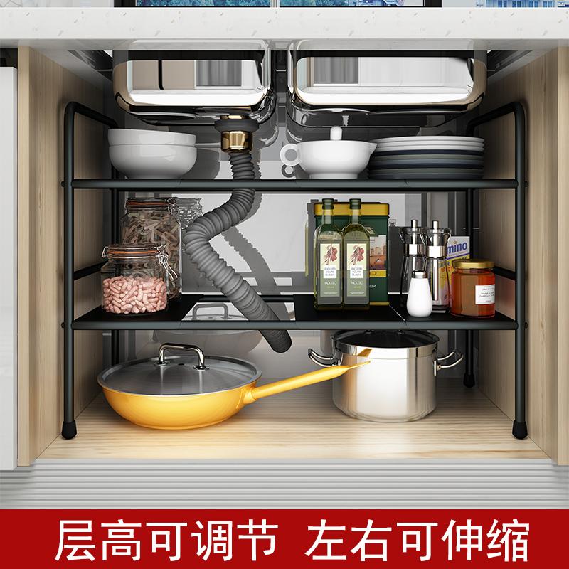 厨房下水槽置物架不锈钢用品可伸缩落地橱柜多层收纳储物锅架家用