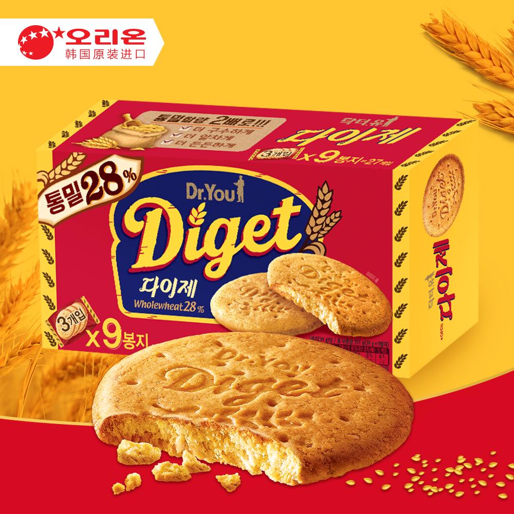 【进口好丽友】全麦消化饼干351g酥性饼干韩国休闲零食