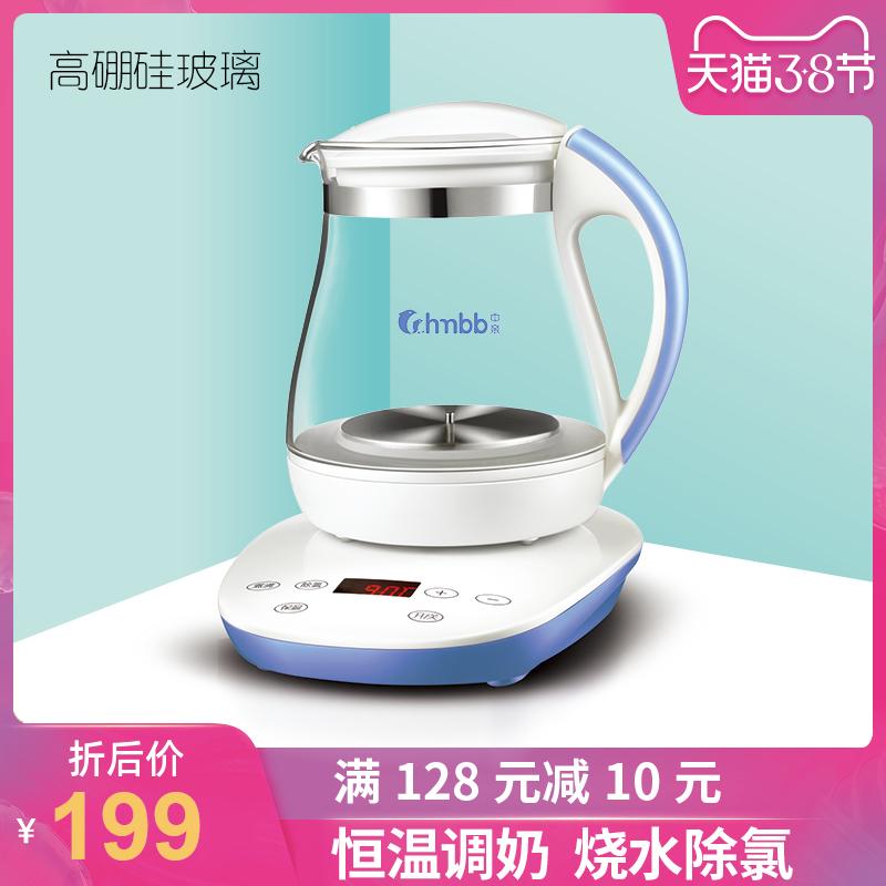中亲恒温调奶器 暖奶器旗舰店婴儿泡奶粉机恒温水壶冲奶器温奶器