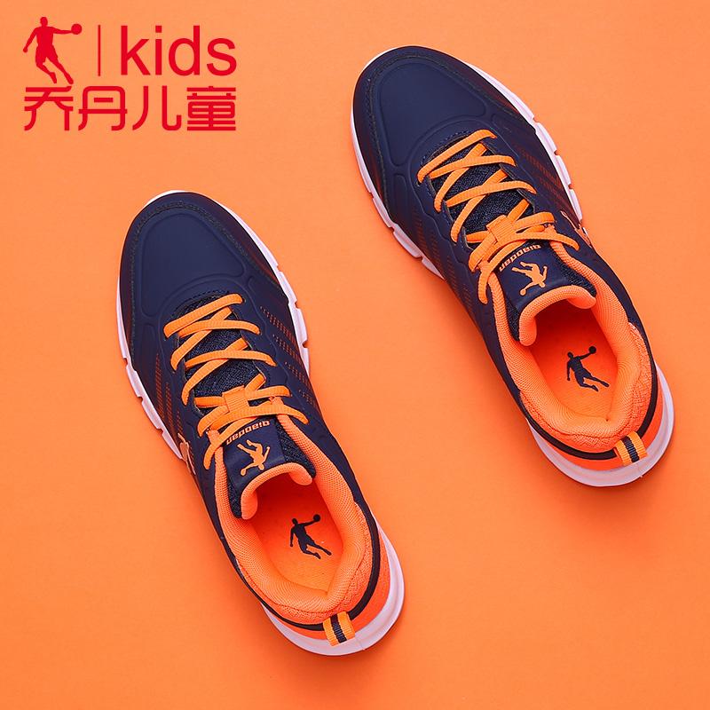 乔丹童鞋 男童儿童运动鞋跑步鞋秋冬季小学生休闲鞋革面防滑跑鞋