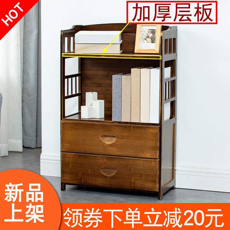 书架落地简约实木学生书柜客厅家具简易置物架竹子多层儿童组合架