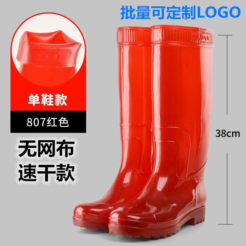 高筒无网布速干茶色男雨鞋男女防水劳保鞋防滑胶鞋长筒雨靴速洗款