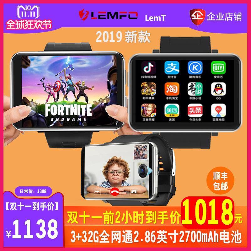 智能手表男4g全网通大屏插卡电话上网wifi电信版玩游戏3G+32G新款