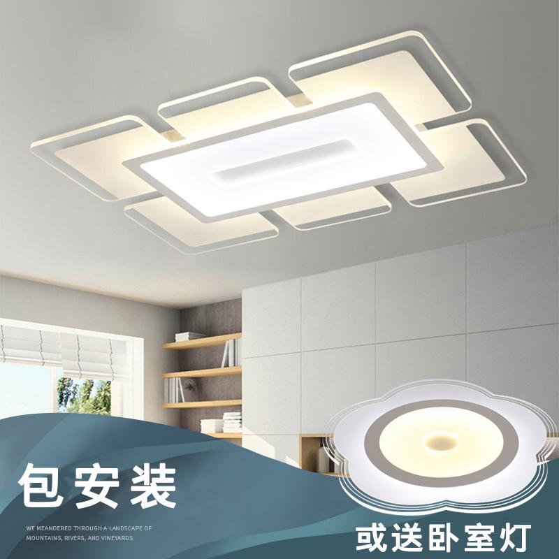 超薄客厅灯长方形1.2米led现代简约吸顶灯家用卧室灯具大厅灯大气