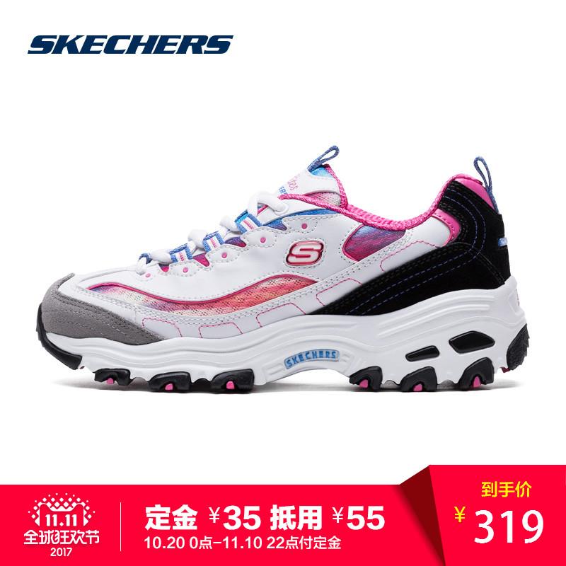 【预售】Skechers斯凯奇D'lites休闲熊猫鞋 情侣款运动鞋99999956
