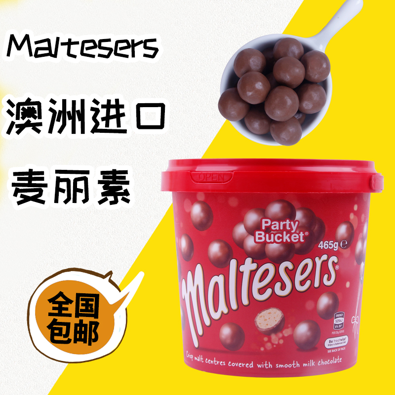 点击查看商品:澳洲进口麦丽素Maltesers麦提莎牛奶夹心巧克力豆465g桶装零食