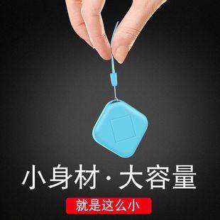 充电宝80000M超薄便携迷你苹果小米oppo华为vivo手机20000M通用大容量毫安小巧少女移动电源卡通可爱超萌专用