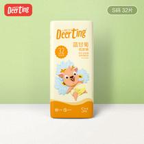 小鹿叮叮蓝甘菊精华婴儿纸尿裤S32片新生儿超薄透气尿不湿特价