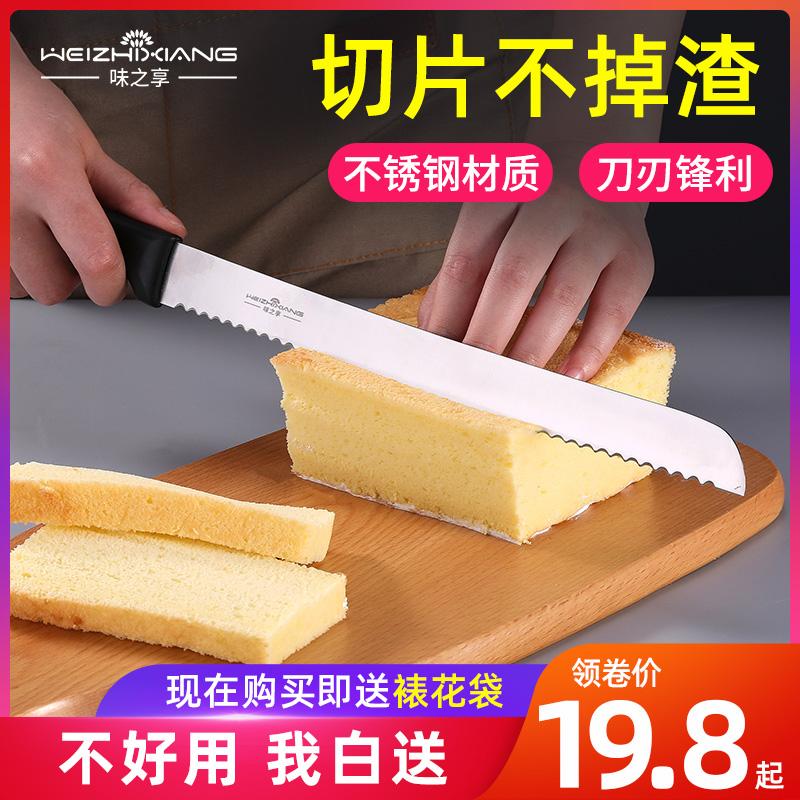 不锈钢锯齿面包刀切面切片不掉渣蛋糕分片吐司锯刀家用烘培工具