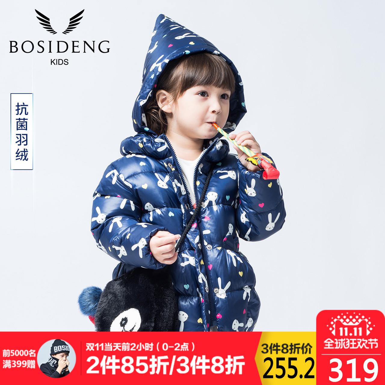 波司登童装女小童保暖短款羽绒服女童秋冬新品可爱印花羽绒服外套