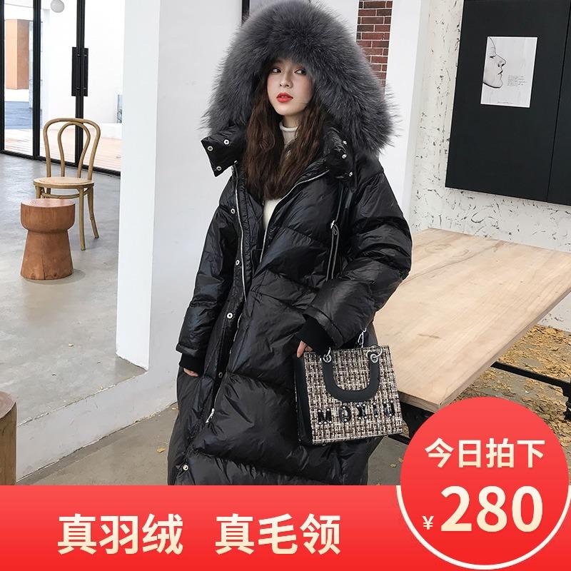 反季节清仓特卖韩版东大门大毛领羽绒服女中长款长过膝加厚黑色潮