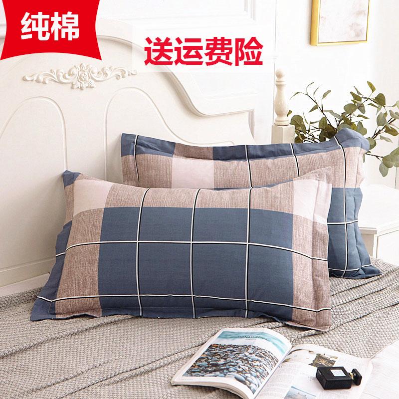 一对装纯棉枕套48 74cm全棉枕头套加带枕芯单人枕皮学生大枕芯套