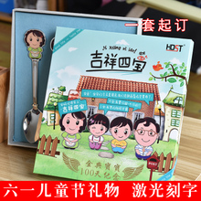 June 1 children's day birthday gift DIY customized boys and girls primary school girls 10-12-14 ten years old practical