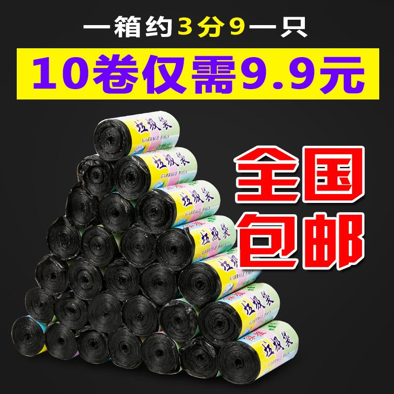 垃圾袋批发包邮整箱100卷点断式黑色一次性卷装家用加厚塑料袋子